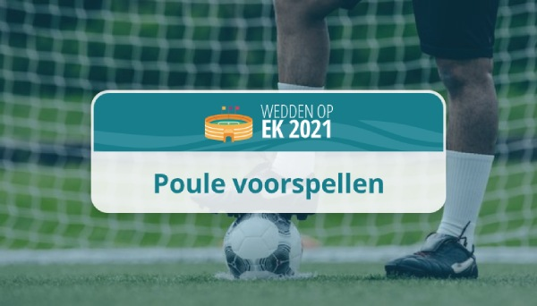 pool EURO2021