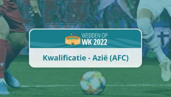 AFC WK 2022 kwalificatie